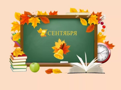 День знаний в литературном музее