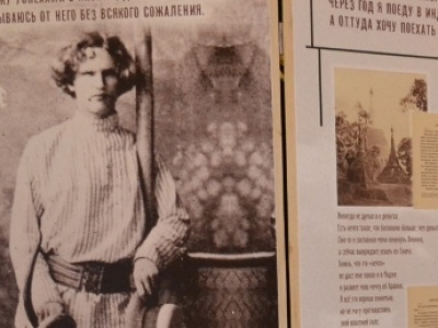 Создание передвижной историко-литературной выставки «Невольник сказочной мечты»