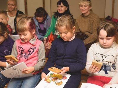 Клуб семейного чтения «Мы читаем всей семьёй!»