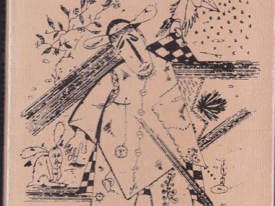 Юрий Литвинов. Записки сказочника. – Белгород, издательство «Крестьянское дело», 2001.