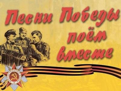 Эстафету песенного марафона «Поём песни Победы вместе» принял БГЛМ