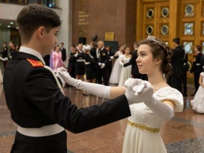 Праздничный бал в рамках Всероссийской акции «День в музее для российских кадет».