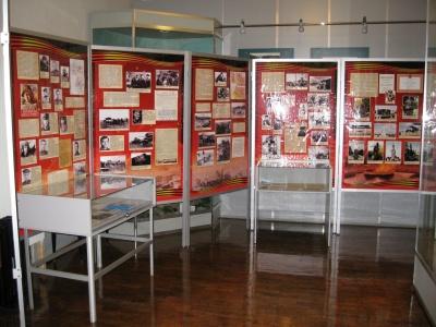 Музей предлагает передвижные выставки