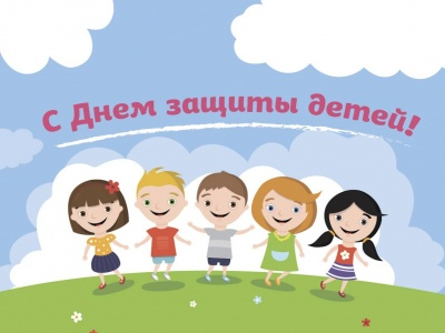 В Международный день защиты детей состоится онлайн-трансляция музейного праздника «Литературная карусель»