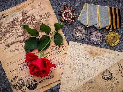 Виртуальное открытие выставки «Дорогая моя Надя…» к 75-летию Победы в Великой Отечественной войне