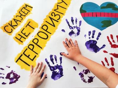 Памятное мероприятие, посвященное Дню солидарности в борьбе с терроризмом