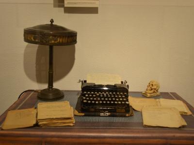 Выставка «Что читать?», к 140-летию со дня рождения библиографа и книговеда И.В. Владиславлева (Гульбинского)